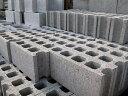 【ガーデニング資材】コンクリートブロック 【あす楽対応】
