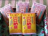 宮城県産大豆を使用し、納豆本来の懐かしさいっぱいの味が楽しめます。これぞ納豆!!三つ折納豆5個セットC(宮城県産大豆使用)大粒納豆3個ひきわり納豆2個のセットです【がんばろう!宮城