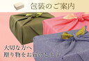 【新米】米 つや姫...