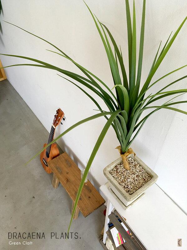 ドラセナフェイクのドラセナフェイクグリーン造花観葉植物人工観葉植物インテリアグリーン光触媒ミッドセン