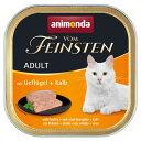 【アニモンダ】フォムファインステン缶 アダルト(成猫用) 鳥肉・牛肉・豚肉・子牛肉 100g