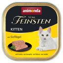 【アニモンダ】フォムファインステン缶 キツン(仔猫用) 鳥肉・豚肉・牛肉 100g | キャットフード 猫 ごはん ペットフード 猫の餌 ドックフード cat food 猫用 キャット ペット フード えさ