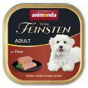 【アニモンダ】フォムファインステン缶 アダルト(成犬用) 豚肉・牛肉・鳥肉・ウサギ 150g | ドッグフード 犬 ごはん ペットフード 犬の餌 ドックフード dog food 犬用 ドッグ ペット フード えさ