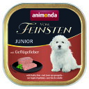 【アニモンダ】フォムファインステン缶 ジュニア(仔犬用) 豚肉・牛肉・鳥レバー 150g | ドッグフード 犬 ごはん ペットフード 犬の餌 ドックフード dog food 犬用 ドッグ ペット フード えさ