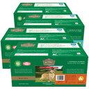 【冷凍商品】【バーフダイエット】バーフダイエット アソートセット 4種類×1パック
