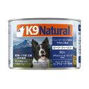 【K9ナチュラル】K9ナチュラル プレミアム缶 ビーフ・フィースト 170g