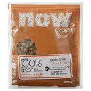 【ナウ フレッシュ】【ちょこっとパック】NOW FRESH Grain Free シニア&ウェイトマネジメント ちょこっとパック50g | ドッグフード 犬 ご...