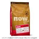 【ナウ フレッシュ】NOW FRESH Grain Free レッドミートアダルト 1.81kg