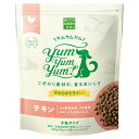 【ウィズ グリーンドッグ】Yum Yum Yum!(ヤムヤムヤム) チキン やわらかドライタイプ 800g(80g×10)