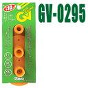 タバタ GV-0295 パーマネントティー デカヘッドセット3個入り