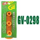 タバタ GV-0298 パーマネントティー ラウンドセット3個入り