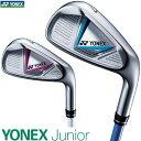 Yx16-jr-top4