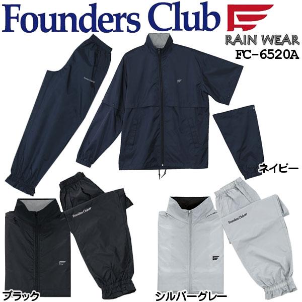 [セール]ファウンダースクラブFoundersClubメンズゴルフウエア2Wayレインウェア上下セッ