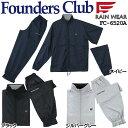 ファウンダースクラブ Founders Club メンズ ゴルフウエア 2Way レインウェア 上下...