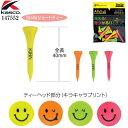 樂天商城 - 最大2000円クーポン配布!キャスコ KIRA Smile ショートティー 147552