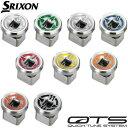 ダンロップ DUNLOP スリクソン SRIXON クイックチューンシステム用 ウェイト[スリクソン SRIXON Z945/Z745/Z545/Z F45専用...