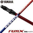 Yh15-rmx-sf-cs41