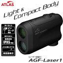 ユピテル YUPITERUアトラス レーザー距離計 AGF-Laser1[楽天カード分割]