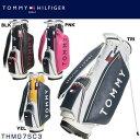 トミー ヒルフィガー ゴルフ TOMMY HILFIGER CONTRAST スタンドバッグ THMG7SC3 ◆ ゴルフ ゴルフバッグ ラウンド用品 キャディバッグ Caddie bag スタンド式