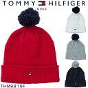 トミー ヒルフィガー ゴルフ ポンポン ニットキャップ THMB818F