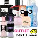 ◆【 アウトレット 】 香水 アウト�