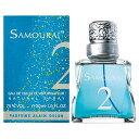 アランドロン サムライ 2 30ML EDT SP ( オードトワレ ) 普段使いしやすい 「 ALAIN DELON 」 人気 メンズ 香水 フレグランス 。