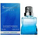 アランドロン サムライ アクア 30ML EDT SP ( オードトワレ ) 普段使いしやすい 「 ALAIN DELON 」 人気 メンズ 香水 フレグランス 。