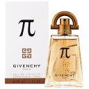 ジバンシイ パイ 30ML EDT SP ( オーデトワレ ) GIVENCHY 人気 メンズ フレグランス 香水