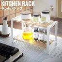 廚房用品 - TOSCA トスカ キッチンラック (スチール,キッチン収納,ミニラック,白,幅33cm,2段,ナチュラル,天然木,シンプル,おしゃれ)