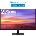 【送料無料・オンライン限定】パソコン モニター 27インチ ...