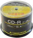 データ用 CD-Rメディア 50枚スピンドルGH-CDRDA50 | cd-r 音楽 cd r 録音cd *SS