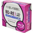 【送料無料】 くり返し録画 BD-REメディア 10枚スリムケース GH-BDRE25B10C   ブルーレイディスク 録画用
