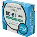 1回録画 BD-Rメディア 10枚スリムケース GH-BDR25B10C   ブルーレイディスク 録画用 *SS