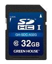 【送料無料・メーカー直販】 32GB ドライブレコーダー向け SDHCカード GH-SDC-A32G | ドラレコ sdhc sd 32gb 耐久性 グリーンハウス *SS