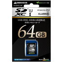 Green House 64GB SDXCカード UHS-1 Class10 「GH-SDXCUB64G」 R=40MB/s W=12MB/s