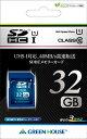 Green House 32GB SDHC������ UHS-1 Class10 ��GH-SDHCUB32G�� R=40MB/s W=12MB/s
