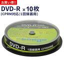 1回録画 DVD-Rメディア 10枚スピンドル GH-DVDRCA10 RITEK製 | dvd-r dvdr dvd r 録画 録画dvd 録画dvd-r