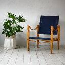 N様専用 Kaare Klint Safari Chair D-703D418A