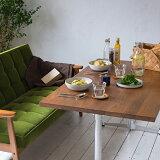 【送料無料】グリニッチオリジナルテーブル1200×700 ウォルナット無垢材を使用!! シンプルでスタイリッシュだから カフェテーブル・ダイニングテーブル・リビングテーブル・コーヒーテーブル・センターテーブルにもオススメ!!