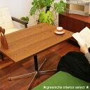 【送料無料】グリニッチオリジナルテーブル900×700 天然木(チーク材)を使用!!高さがカスタム出来てカリモク60にピッタリ!カリモク60正規代理店がおススメするテーブル シンプルでスタイリッシュだから カフェテーブル・ダイニングテーブルにもオススメ!!