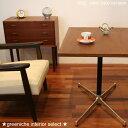 【送料無料】グリニッチオリジナルテーブル800×600 天然木(チーク材)を使用!! シンプルでスタイリッシュだから カフェテーブル・ダイニングテーブル・リビングテーブル・コーヒーテーブル・センターテーブルにもオススメ!!