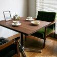 【送料無料】グリニッチオリジナルテーブル900×700 ウォルナット無垢材を使用!! シンプルでスタイリッシュだから カフェテーブル・ダイニングテーブル・リビングテーブル・コーヒーテーブル・センターテーブルにもオススメ!!
