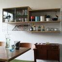 【 送料無料 】String BASIC Kitchen 02 オーク | ストリング 飾り棚 壁掛け 壁付け 棚 シェルフ ウォールシェルフ キャビネット 食器棚 マガジンラック インテリア おしゃれ お洒落 家具 北欧 北欧家具 ラック 収納 リビング 組み立て