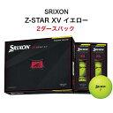 スリクソン Z-STAR XV イエロー 2ダースパック ゴルフボール ダンロップ SRIXON DUNLOP ゼットスター エックスブイ 松山英樹 マスターズ YELLOW