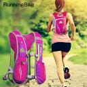 ランニングバッグランニングリュックサイクリングリュック軽量通気自転車登山ジョギングマラソン