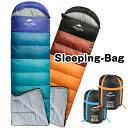 寝袋 シュラフ 封筒型 フード付き 登山 キャンプ ツーリング アウトドア 車中泊 防災 Naturehike正規品