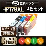 HP【ヒューレット?パッカード】 【互換インク】 【ICチップ付】【残量表示機能付】HP178XL 4色セット メール便!【HP178】【hp178 icチップ付】CN684HJ CB323HJ CB