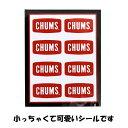 メール便OK!【チャムス】ステッカー チャムスロゴ ミニ【CHUMS】STICKER CHUMS LOGO MINI