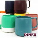 ダイネックスDINEX◇軽量で保温、保冷効果の高いアウトドアカップ