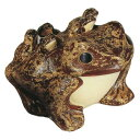 【日本製】信楽焼・六(む)かえる・8号(全高17cm×幅18cm)(しがらきやき)(陶器製/国産品/焼き物)(カエル/かえる/蛙)(置き物)(インテリア/オブジェ)